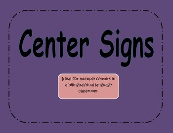 Center Signs Purple