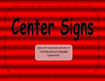 Center Signs Red Effect