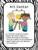 Center Signs for Preschool--Zebra Theme