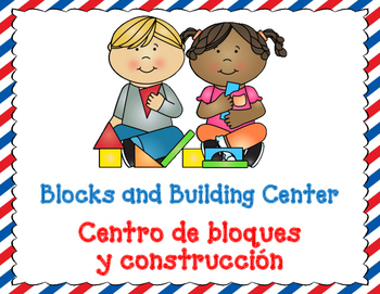 Center Signs for the Dual Language Classroom: EDITABLE