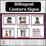 Bilingual Center Signs Spanish and English