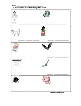 Center Stamp Worksheet