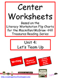 Center Worksheets for Treasures Unit 4 Reading