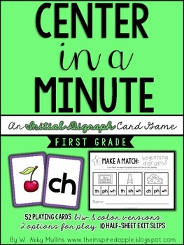 Center in a Minute {First Grade}: A Beginning Digraph Card Game