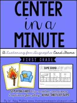 Center in a Minute {First Grade}: A Listening for Digraphs Card Game