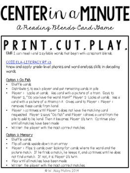 Center in a Minute {First Grade}: A Reading Consonant Blends Card Game