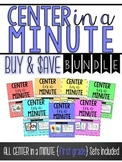 Center in a Minute {First Grade}: BUNDLE