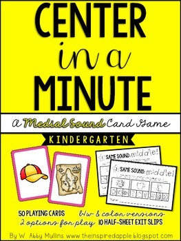 Center in a Minute {Kindergarten}: A Medial Sound Card Game
