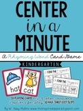 Center in a Minute {Kindergarten}: A Rhyming Words Card Game