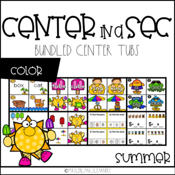 Center in a Sec- Summer Themed