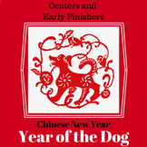 Center or Early Finisher - Chinese New Year 2018- Year of the Dog