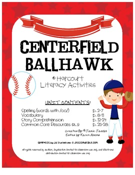 Centerfield Ballhawk (Harcourt Supplemental Materials)