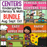 Back to School Literacy and Math Centers for Kindergarten