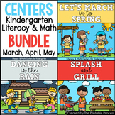 Spring and Summer Literacy and Math Centers for Kindergarten   Bundle #3