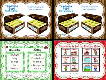 Centers David's New Friend Second Grade Treasures Common Core Alligned