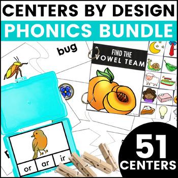 Centers by Design MEGA BUNDLE {File Folders, Clip Cards, & Word Sorts}