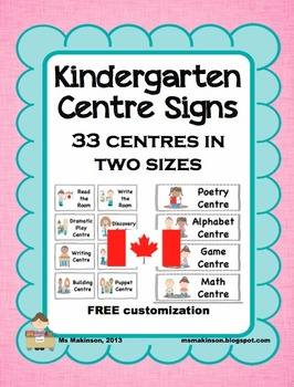 Centre Signs (Canadian Spelling)