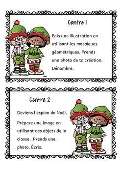 Centres d'apprentissage de Noël