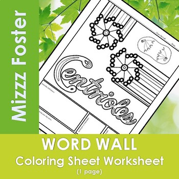 Centrioles Word Wall Coloring Sheets