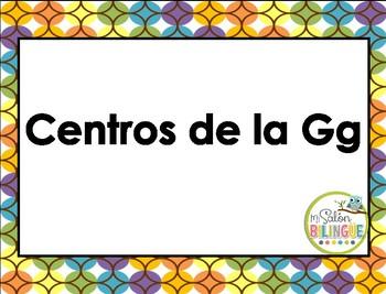 Centro Avanzado de la Gg