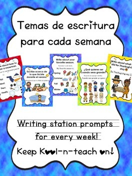 All year Writing center- Bilingual