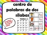 Centro de Lectura: Silabas Iniciales