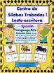 Silabas Trabadas I-II Centro de Palabras BUNDLEConsonanticosPuzzle MrsPartida