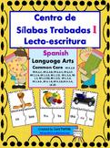 Centro de Palabras de Sílabas Trabadas Grupos Consonanticos I Puzzle-MrsPartida