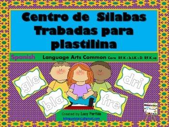 Centro de Silabas trabadas - Grupos Consonanticos Tapetes Play Doh Mats