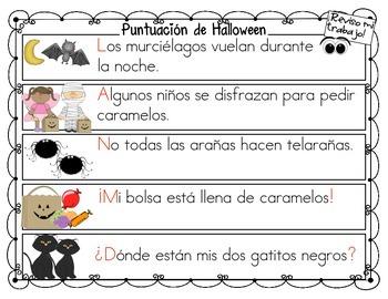 Centro de aprendizaje en español: Práctica de puntuación de Halloween