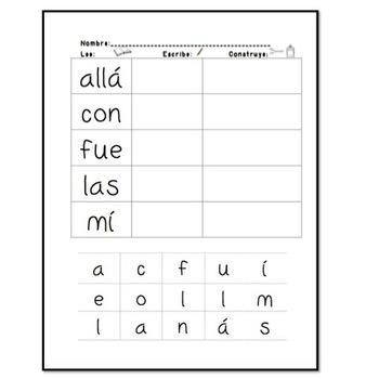 Spanish Sight Words Center (Palabras de alta frecuencia)