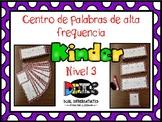Centro diferenciado de palabras de alta frequencia para Kinder (Nivel 3)