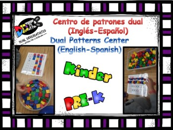 Centro dual de patrones - Dual Patterns Center