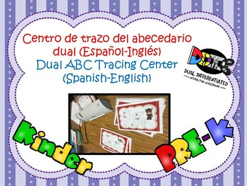 Centro de trazo del abecedario dual - Dual ABC tracing center