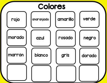 Centro de vocabulario en ingles y espanol