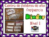 Centro diferenciado de palabras de alta frequencia para Kinder (Nivel 1)