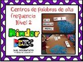 Centro diferenciado de palabras de alta frequencia para Kinder (Nivel 2)