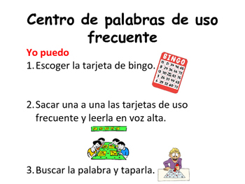 Centro palabras de uso frecuente/BINGO