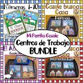Centros de Aprendizaje del Abecedario y los Numeros- Mi Perro Cassie BUNDLE
