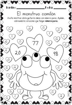 Centros de Lectura y Matemáticas San Valentín/Valentine's Day Centers