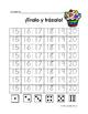 Centros de Matematicas Kinder y Primero. Diciembre (Spanis