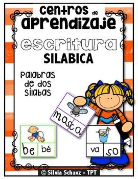 Centros de aprendizaje de escritura de palabras de dos sílabas