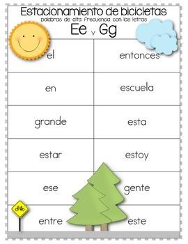 Centros de aprendizaje de palabras de alta frecuencia en español