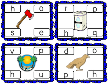Centros de la letra H h Lectoescritura Sonido-Silabas Centers Hh Mrs.Partida