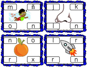 Centros de la letra N n Lectoescritura Sonido Silabas  Centers Nn Mrs.Partida