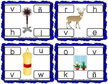 Centros de la letra V v Lectoescritura Sonido Sílabas Centers Vv Mrs.Partida