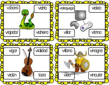 Centros de la letra V v Lectoescritura Sonido Sílabas  Vv Alphabet Centers