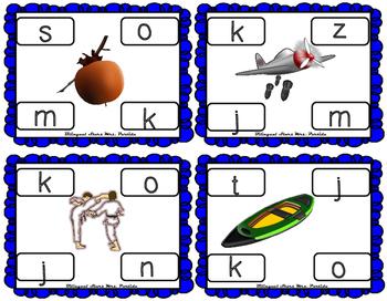 Centros de la letra K k Lectoescritura Sonido Silabas  Kk Alphabet Centers