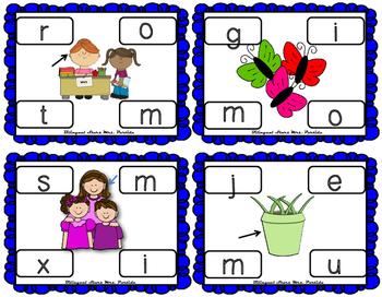Centros de la letra M m Lectoescritura Sonido Silabas Mm Alphabet Centers