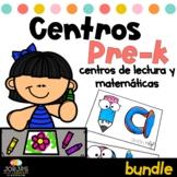 Centros de lectura y matemáticas PRE KINDER GROWING BUNDLE